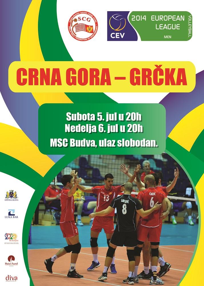 OSCG poster crna gora-grcka