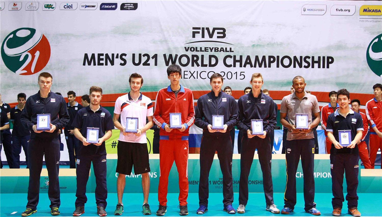 svjetsko prvenstvo juniori odbojka pojedinacne nagrade