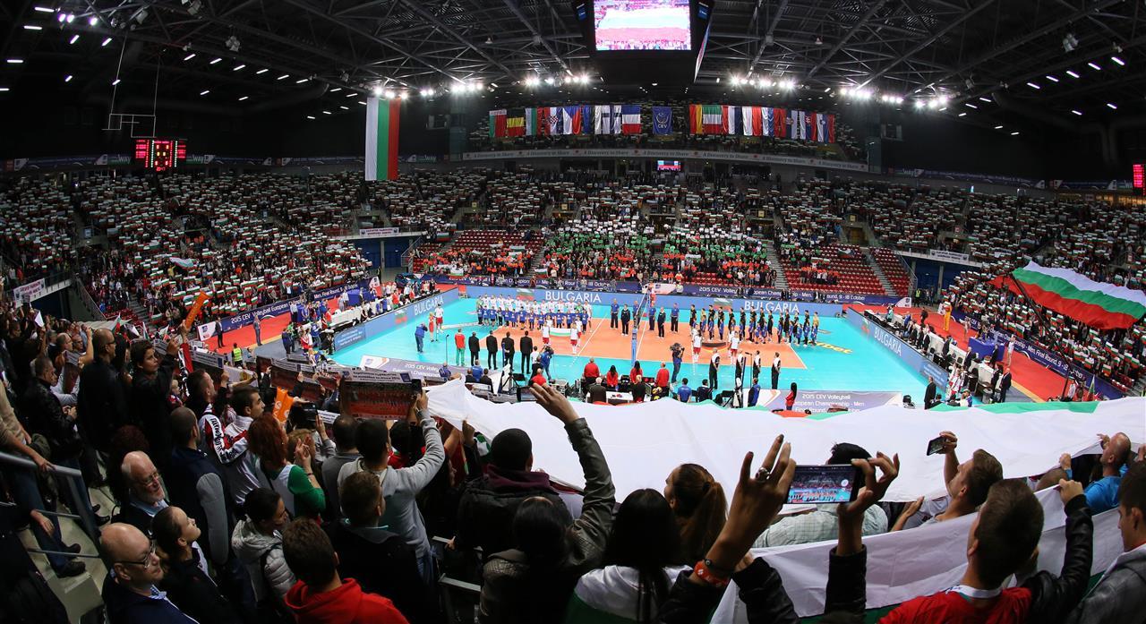 bugarska njemacka evropsko prvenstvo odbojka