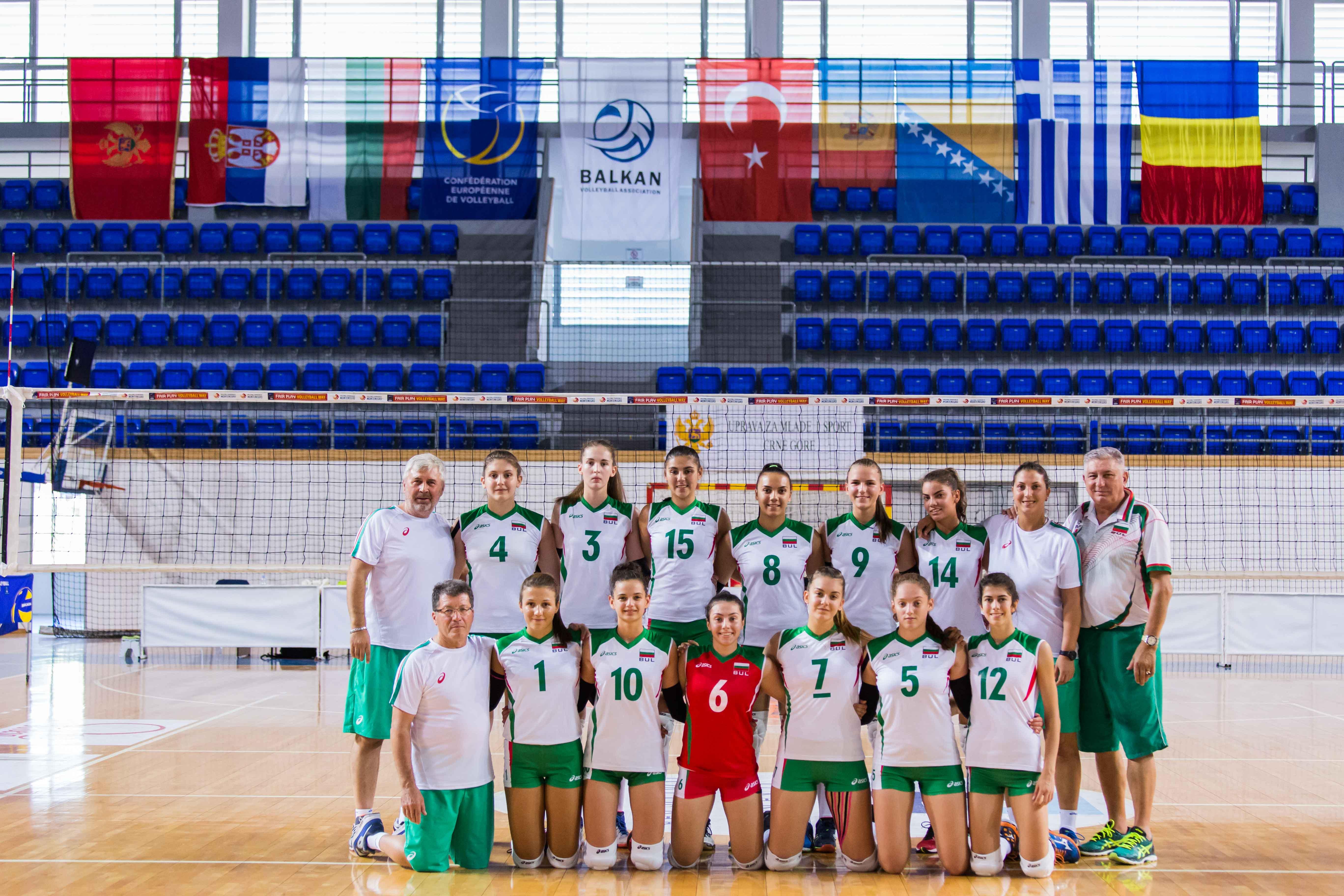 team photo Bulgaria