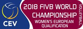 kvalifikacije-seniorke-svjetsko-prvenstvo-2018